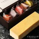 幻のチーズケーキ+マカロン5個セットAの食べ比べセット【冷凍便】 お取り寄せグル