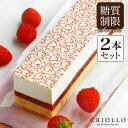 【糖質制限レアチーズケーキ】スリム・レア