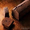 焼きショコラのようなパウンドケーキ ケーク・ショコラ【常温便】 ▲▲パウンド チョコレート ギフト お取り寄せグルメ スイーツ 高級 ブランド お洒落 2020 スイーツ