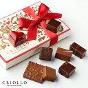 【ホワイトデー ギフト お返し】【チョコレート】フランコ・ジ...