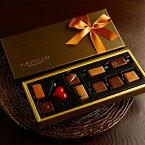 クリオロ サントス・セレクト【冷蔵便】 チョコレート10粒入り ギフト