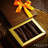 【チョコレート】オランジェット【冷蔵便】