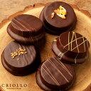 【チョコレート】キキ5種6個セット(オレンジ、ピスターシュ、ニルヴァナ、プラリネ