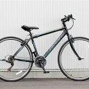 クロスバイク 自転車 700C シマノ21段変速 シマノF/Rディレーラー【送料無料】但し沖縄・離島は除く