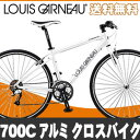 クロスバイク ルイガノ LOUIS GARNEAU CHASSE SE シャッセ SE 自転車…