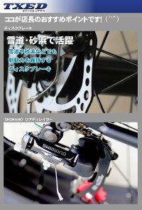 ファットバイクビーチクルーザー26インチ極太タイヤシマノ7段変速自転車ディスクブレーキ【送料無料】但し沖縄・離島は除く