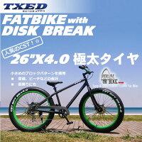 ファットバイクビーチクルーザー自転車26インチFATBIKEシマノ7段変速ディスクブレーキ自転車通販【送料無料】但し沖縄・離島は除く