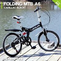 マウンテンバイクMTB折りたたみ自転車20インチ折り畳み自転車シマノ7段変速送料無料