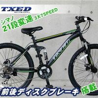 マウンテンバイクMTB自転車26インチWサスシマノ製21段変速ディスクブレーキ自転車通販【送料無料】但し沖縄・離島は除く