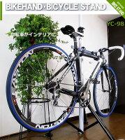 BIKEHANDYC-98自転車ディスプレイスタンド(2台用)