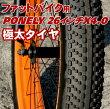 ファットバイク用タイヤ極太タイヤ26インチ×4.0