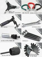 自転車工具セットプロツールボックスSUPERB98800シマノホローテックII対応