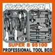 スーパーB自転車工具セットプロツールボックスSUPERB95100シマノホローテックII対応
