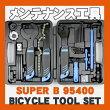 スーパーB自転車工具セットツールボックスSUPERB95400シマノホローテックII対応