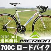 ロードバイク メリダ MERIDA 自転車 700C シマノ14段変速 自転車 通販 【送料無料】但し沖縄・離島は除く
