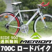 ロードバイクメリダMERIDA自転車700Cシマノ12段変速自転車【送料無料】