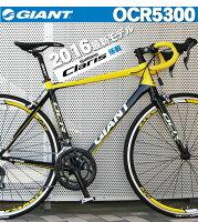 ジャイアントロードバイク2016自転車GIANT700Cシマノ16段変速OCR5300
