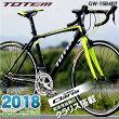 ロードバイク自転車アルミ軽量700Cシマノ16段変速クラリスシマノF/RディレーラーSTIデュアルコントロールレバーTOTEM15B407