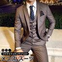 ストライプ柄 スーツ メンズ 3点セット ビジネススーツ リクルートスーツ 結婚式 発表会 スタイリッシュ...