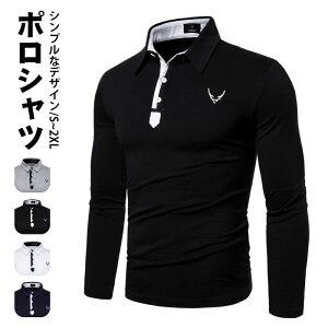 メンズ ポロシャツ 長袖 上質 ポロ シャツ スリム 通勤 ビジネス ゴルフウェア 紳士 メンズ ポロシャツ カジュアルシャツ ロゴ シンプル 無地 ポロシャツ トップス 長袖ポロ 着心地抜群 シャツ