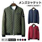 中綿ジャケットお買い得ジャケットスタンドカラーメンズアウタースタジャンショート丈ジャケットブルゾン防寒暖あたたかい保温性快適ブルゾン綿入りジャケットアウター大きいサイズ