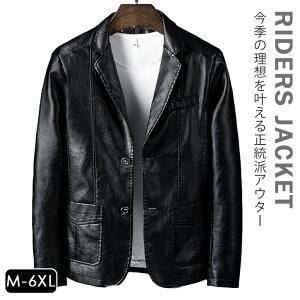 テーラードジャケット メンズ レザージャケット 革ジャン ライダースジャケット 2Bジャケット メンズ ライダース ジャケット メンズ ライダース バイクジャケット PU B系 ストリート系 合成皮革 合皮 バイカー 軽い 柔らかい ブラック