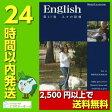 スピードラーニング英語 第11巻 人々の役割【美品】【中古】