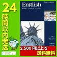 スピードラーニング英語 第12巻 ニューヨーク ニューヨーク【未開封品】【中古】