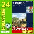スピードラーニング英語 第13巻 教育【美品】【中古】