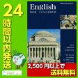 スピードラーニング英語 第26巻 アメリカの学校生活【美品】【中古】