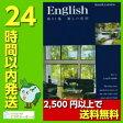 スピードラーニング英語 第31巻 新しい住居【未開封品】【中古】