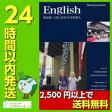 スピードラーニング英語 第39巻 日本に在住する外国人【美品】【中古】