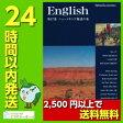 スピードラーニング英語 第47巻 ニューメキシコ:魅惑の地【未開封品】【中古】