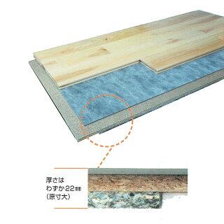 一体型床防音材サイレント・トライマット