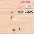 無垢 フローリング 床材「奈良県吉野桧」一枚もの 110mm幅 無塗装 | 普及品(紅白)グレード | 天然木 国産 ヒノキ サイプレス DIY 木材 板