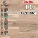 選べる塗装35色 無垢 フローリング 床材「オーク」ユニ 90mm幅 ...