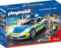 PLAYMOBIL プレイモービル ポルシェ 911 カレラ マルチカラー 70067 輸入品