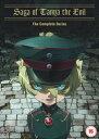 幼女戦記 コンプリート DVD 全12話 300分 カルロ・ゼン DVD アニメ 輸入版
