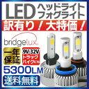 LED ヘッドライト 【 H1 H3 H7 H8 H11 HB3 HB4 】 9V-32V led...