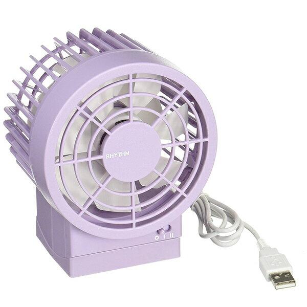 リズム時計工業 2段風力切替式/卓上USBファン 小型扇風機 静音 風量強い 省電 シルキー・ウィンド 9FZ002RH12 (パープル)