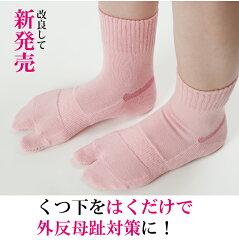 履くだけで外反母趾 指が開く靴下改良されてさらに履きやすくなりました【奈良産】【外反母趾...