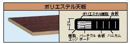 CK軽量作業台【CK-126PR】