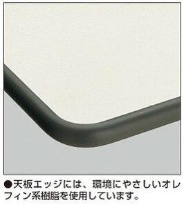 会議ミーティング用テーブルKT-500シリーズ脚折りたたみ式角脚塗装棚なし幅1800×奥行き450mm【KT-500】