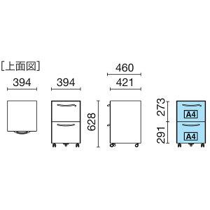 サイドキャビネットXF(エクセフ)450奥行2段鏡板木ホワイトメープル【XC-A046SC-W2-WM】
