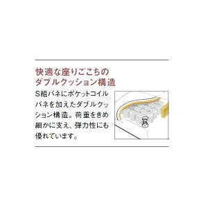 カリモクソファ/ZS94モデル本革張肘掛椅子【COMネオスムース】【ZS9450-NS】