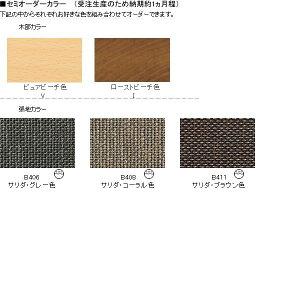 カリモクソファ/WD43モデル平織布張肘掛椅子【COMグループJ/U29グループ】【WD4300-G-J-U29】