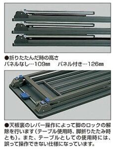 会議ミーティング用テーブルKT-500シリーズ脚折りたたみ式角脚塗装棚なし幅1800×奥行き450mm【KT-500N】