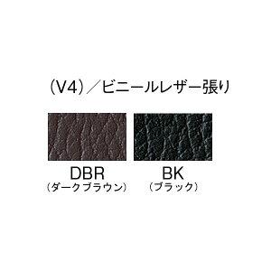 アームチェア【RE-2031-V4】