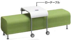 ナレッジダイナシリーズパセリテーブル幅400×奥行き630×高さ530mm【CN-900T1】
