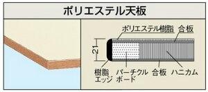 KK軽量作業台移動式【KK-69B1I】